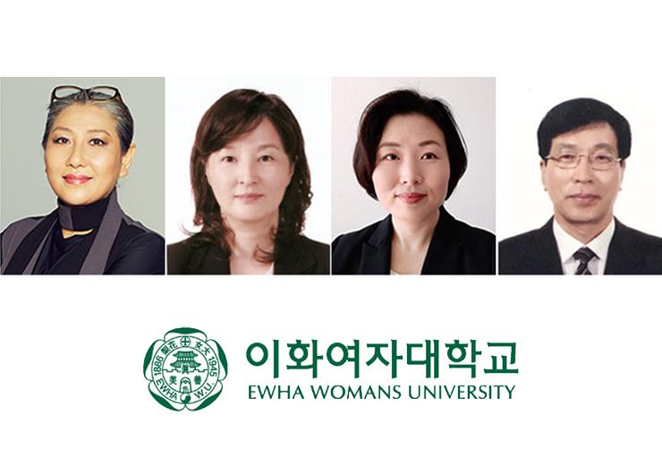 교수 소식 : 박선희, 박혜경·이주리애, 정태윤 교수 대표이미지