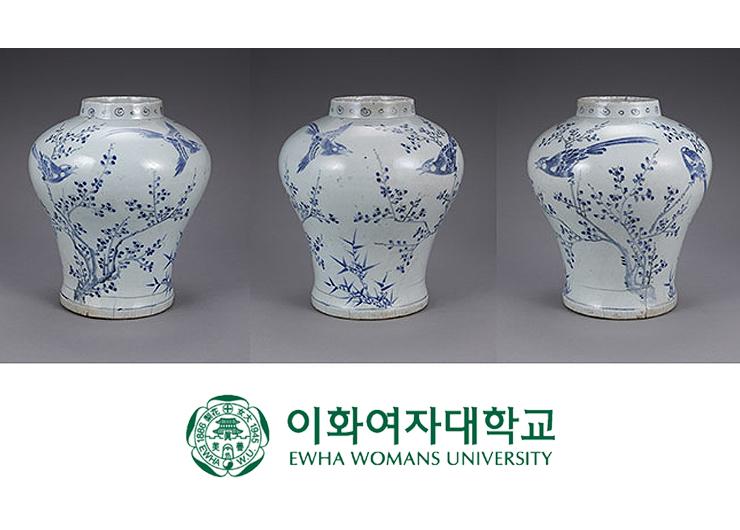 박물관 소장 '백자청화 매조죽문 항아리' 보물 지정 대표이미지