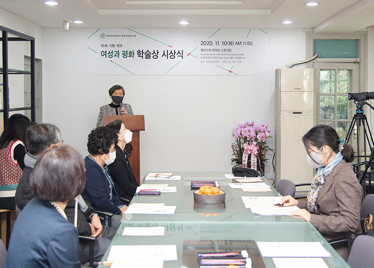 "Ewha Holds ""1st Ewha-Hyunwoo Women and Peace Prize"" Ceremony and Commemorative Exhibition"