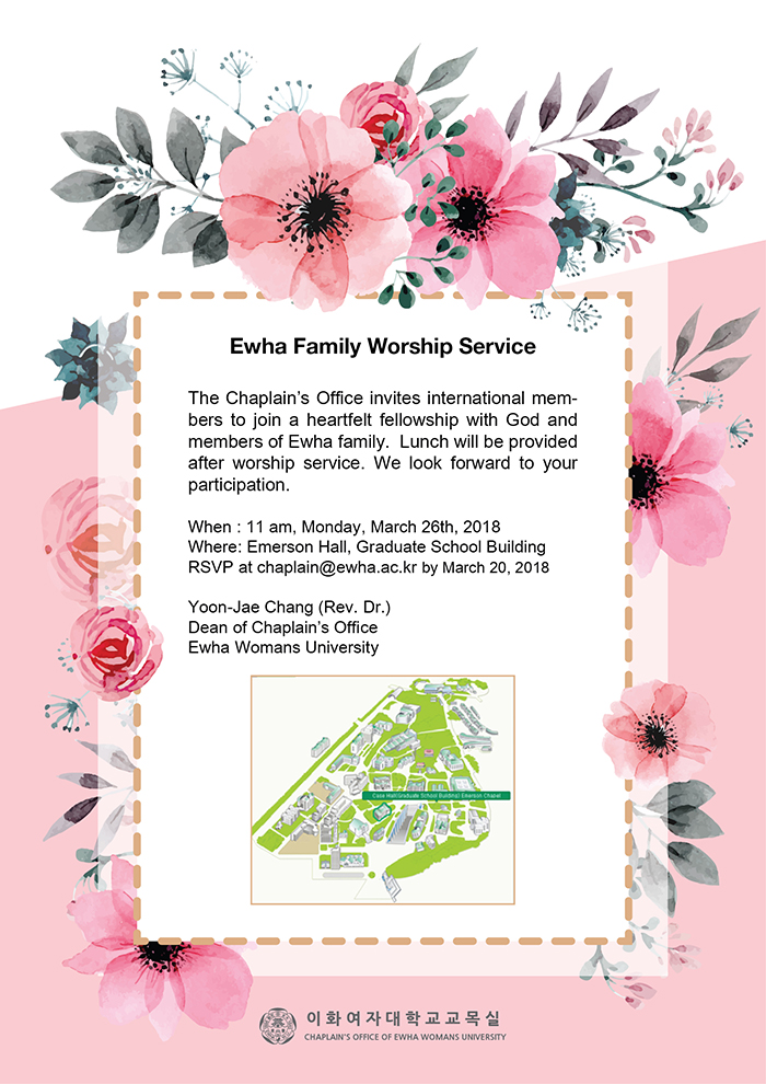 Ewha Family Worship Service