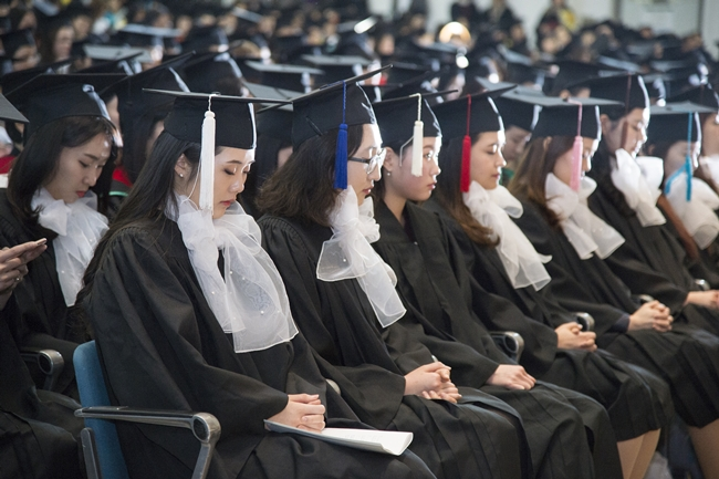 Ewha held 2017 Commencement Ceremony