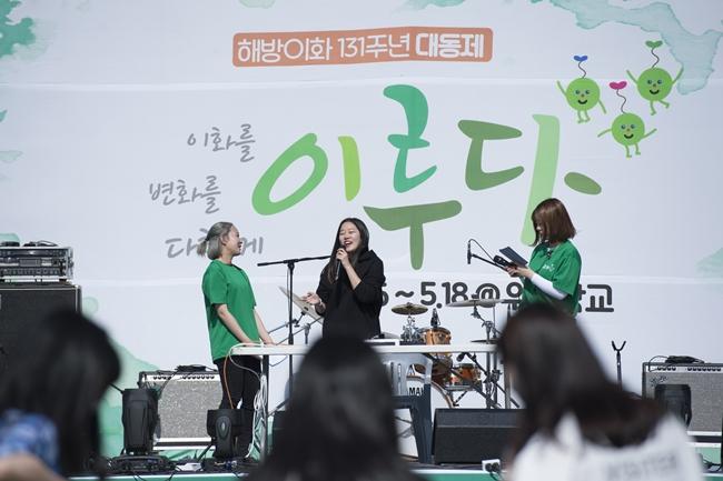 2017 Ewha Festival