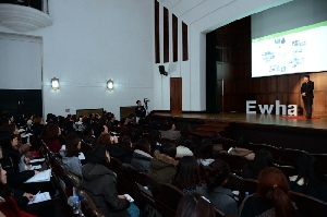 Ewha Hosted 'Special Lecture Series of Innovation Ewha