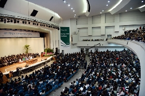 Ewha held 2015 Entrance Ceremony