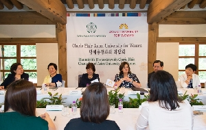 Roundtable Discussion with Cherie Blair, Chancellor of AUW