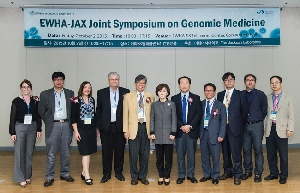 Ewha-JAX joint symposium on genomic medicine