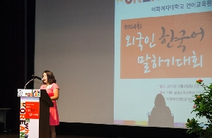 ELC Korean Speech Contest