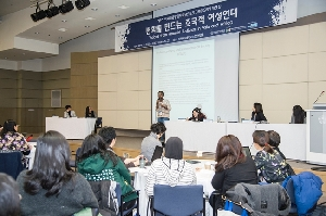 The 9th Ewha Global Empowerment Program (EGEP)