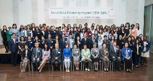 10th Anniversary of Ewha Global Partnership Program