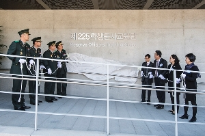 Ewha Launches ROTC