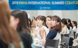 2018 Ewha international summer college Ⅱ welcoming ceremony