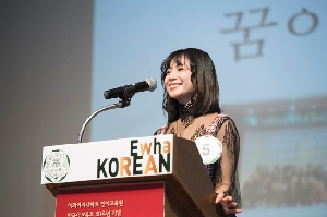 Ewha Language Center held a 27th Korean Language Speaking Contes