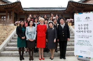 Ewha and Australian Embassy Invitation to Korean Women Leaders