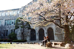 One Fine Day at Ewha