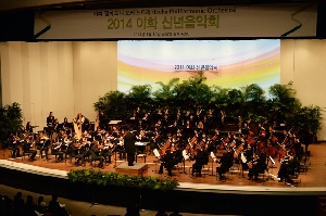 The 'Ewha Philharmonic Orchestra' held a performance