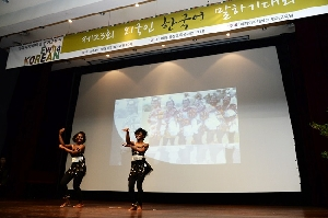 Ewha Language Center held a Korean Language Speaking Contest