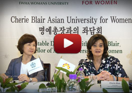 Symposium with Cherie Blair the Honora...