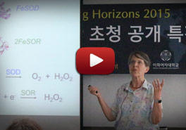 [Ewha-Luce Seminar] Plenary Talk by Pr...