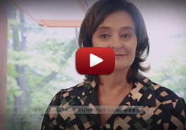 A message from Cherie Blair, an honora...
