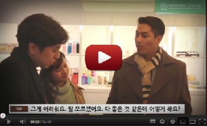 [Ewha Language Center] How to Speak Ko...