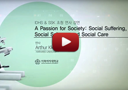 A Passion for Society: Social Sufferin...