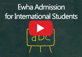 Ewha Admission for International Stude...