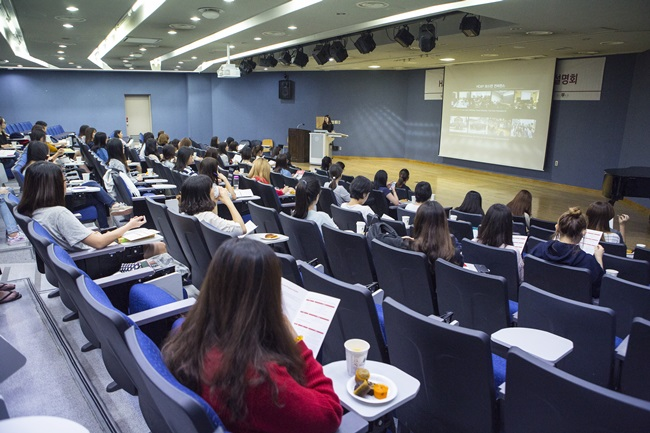 9.26 2016-2017 Harvard College in Asia Program 설명회LF9A1304.jpg