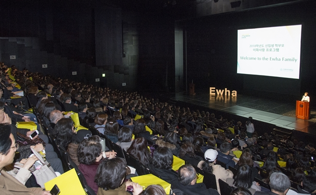 2.23 Welcome to the Ewha Family_EWH9290.jpg