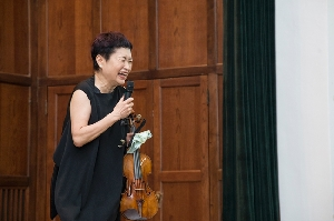 Faculty Noon Concert 정경화