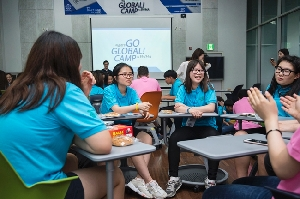 Go Global Camp in Ewha