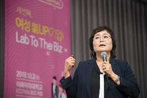 여성 氣UP Lap To Biz