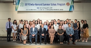 EWHA-HARVARD SUMMER SCHOOL 2019 CLOSING CEREMONY
