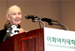 Jane Goodall, Distinguished Professor of Ewha Academy for Advanced Studies (EAAS), Delivers Public Lecture on the Importance of Life  대표이미지