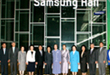 ECC Samsung Hall Opening Ceremony Held 대표이미지