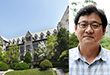 Research Team Led by Professor Yeo Chang-Yeol Publishes Paper in the international journal Cell 대표이미지
