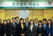 Ewha Signs MOU with the Ministry of Foreign Affairs for International Development Cooperation 대표이미지