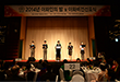 Ewha held '2014 Annual Banquet and Vision Proclamation Ceremony' 대표이미지