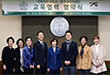 Ewha Signs MOU with MUJU YG Foundation for Educational Cooperation 대표이미지