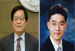 Ewha Faculty won recognition in various fields in the world 대표이미지