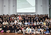 Ewha held Closing Ceremony for '2015 International Co-Ed Summer College' 대표이미지