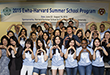 Ewha held Closing Ceremony for Ewha-Harvard Summer School Program 대표이미지