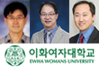 Ewha's Mission to Establish International Research Center for Cancer Immunotherapy with Jackson Laboratory 대표이미지