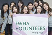 2015 Ewha Winter Volunteers Held an Opening Ceremony 대표이미지