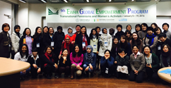 "The 9th Ewha Global Empowerment Program (EGEP) Hosted Orientation for ""Transnational Women's Solidarity to Make Difference""  대표이미지"