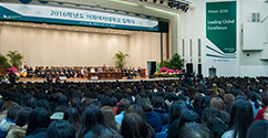 Ewha, Holding the 2016 Commencement Convocation, Welcome to EWHA, and Welcome to the EWHA Family Events 대표이미지