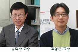송덕수교수-김영준교수