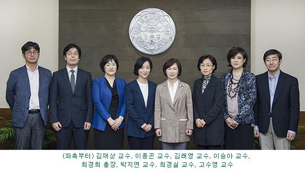 16-1강의우수교원 01