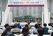 "Ewha holds ""The 3rd Yoon Hoo Jung Unification Forum"" 대표이미지"