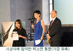 박소연 동문