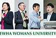 Ewha Holds Various Special Lectures to Mark Its 130th Anniversary 대표이미지